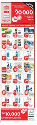 Shoppers Drug Mart catalogue ( Published today)