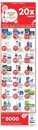 Shoppers Drug Mart catalogue ( 3 days left)