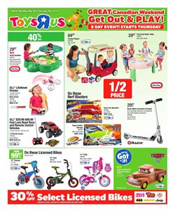 Toys R us deals in the Hamilton flyer