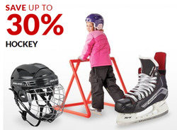 Canadian Tire deals in the Hamilton flyer