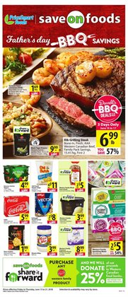PriceSmart foods deals in the Vancouver flyer