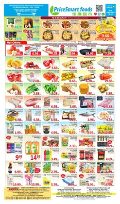PriceSmart foods catalogue ( 1 day ago )