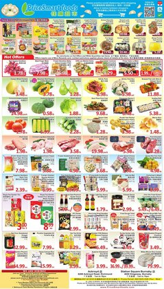 PriceSmart foods catalogue ( Expires tomorrow)