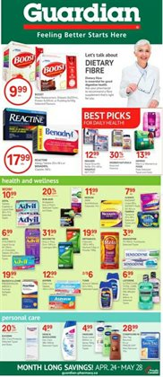 Guardian Pharmacy catalogue ( Expires today )