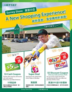 T&T Supermarket deals in the Vancouver flyer