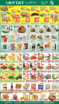 Grocery offers in the T&T Supermarket catalogue in Vancouver