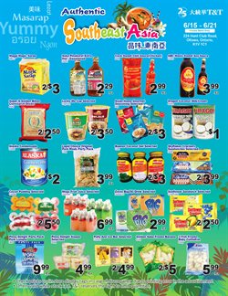 Grocery offers in the T&T Supermarket catalogue in Ottawa