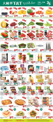 Metropolis at Metrotown offers in the T&T Supermarket catalogue in Vancouver