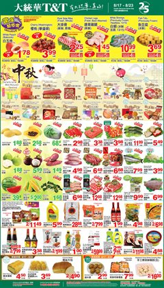 T&T Supermarket deals in the Coquitlam flyer