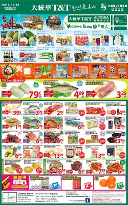 Grocery offers in the T&T Supermarket catalogue in Kanata