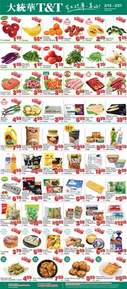 Coquitlam Centre offers in the T&T Supermarket catalogue in Vancouver