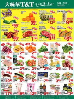 T&T Supermarket deals in the Calgary flyer