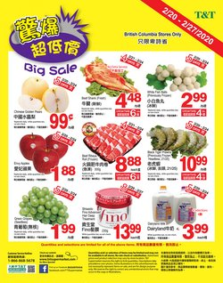 T&T Supermarket catalogue ( Expires today )