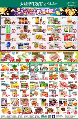 T&T Supermarket catalogue ( Expires tomorrow )