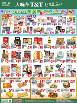 T&T Supermarket catalogue in Calgary ( Expires tomorrow )