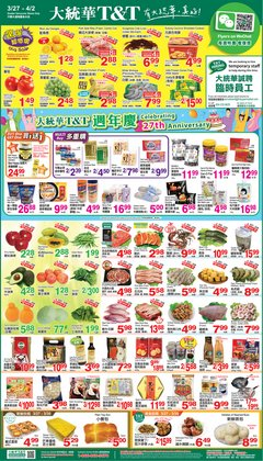 T&T Supermarket catalogue in Vancouver ( Expires tomorrow )