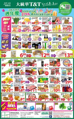 T&T Supermarket catalogue in Ottawa ( Expires tomorrow )