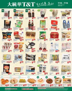 T&T Supermarket catalogue ( 1 day ago )