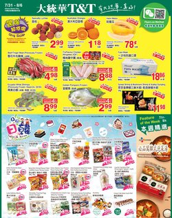 T&T Supermarket catalogue in Calgary ( Expires today )