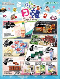 T&T Supermarket catalogue in Toronto ( Expires today )