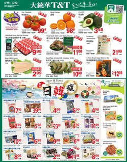 T&T Supermarket catalogue ( Published today )