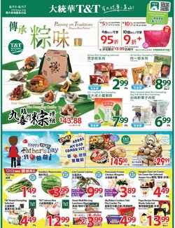 T&T Supermarket deals in the T&T Supermarket catalogue ( 2 days left)