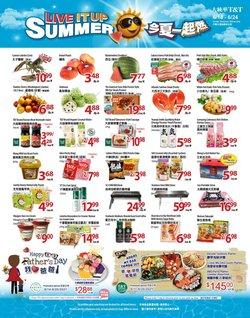 T&T Supermarket catalogue ( Expires tomorrow)