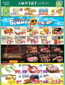 T&T Supermarket deals in the T&T Supermarket catalogue ( Expires tomorrow)