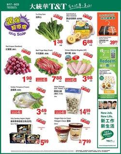 T&T Supermarket catalogue ( 1 day ago)