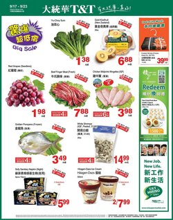 T&T Supermarket deals in the T&T Supermarket catalogue ( Expired)