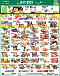 T&T Supermarket catalogue ( Published today)