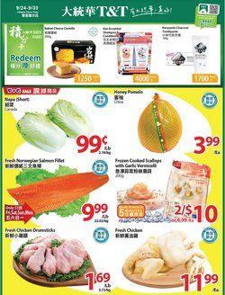 T&T Supermarket deals in the T&T Supermarket catalogue ( Published today)
