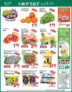 T&T Supermarket catalogue ( 2 days left)