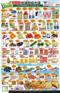 Btrust Supermarket catalogue ( Expires tomorrow )