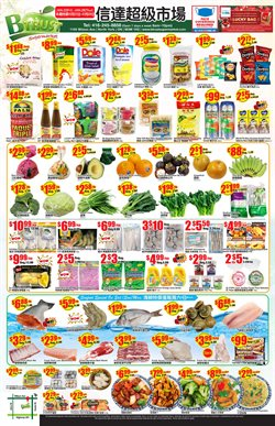 Btrust Supermarket catalogue ( 3 days left )