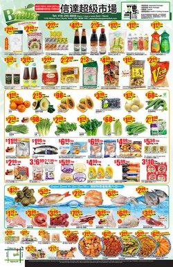 Btrust Supermarket catalogue ( Expired )