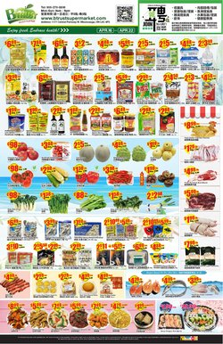 Btrust Supermarket catalogue ( Published today )