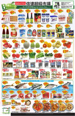Btrust Supermarket catalogue ( Published today )