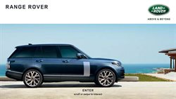 Land Rover catalogue in Toronto ( More than a month )