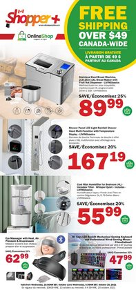 Home & Furniture deals in the 123Ink catalogue ( Expires tomorrow)