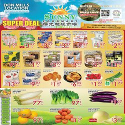 Grocery offers in the Sunny Food Mart catalogue in Toronto ( 1 day ago )