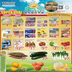 Sunny Food Mart catalogue ( Published today)