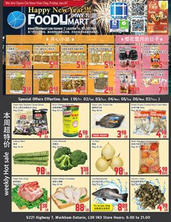 Foody Mart catalogue ( Expired )