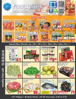 Foody Mart catalogue ( Expires today )
