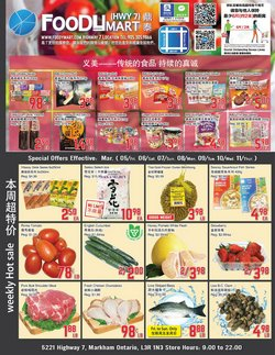 Foody Mart catalogue ( 1 day ago )