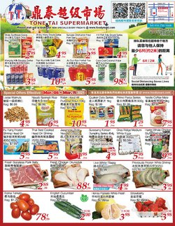 Grocery offers in the Foody Mart catalogue in Toronto ( 1 day ago )