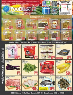 Foody Mart catalogue ( 1 day ago)