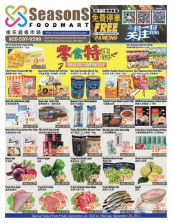 Seasons foodmart deals in the Seasons foodmart catalogue ( 3 days left)