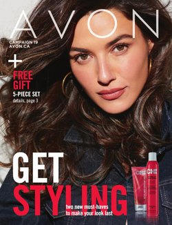 AVON catalogue ( More than a month )