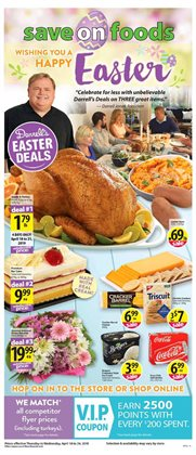 Grocery offers in the Save on Foods catalogue in Prince George